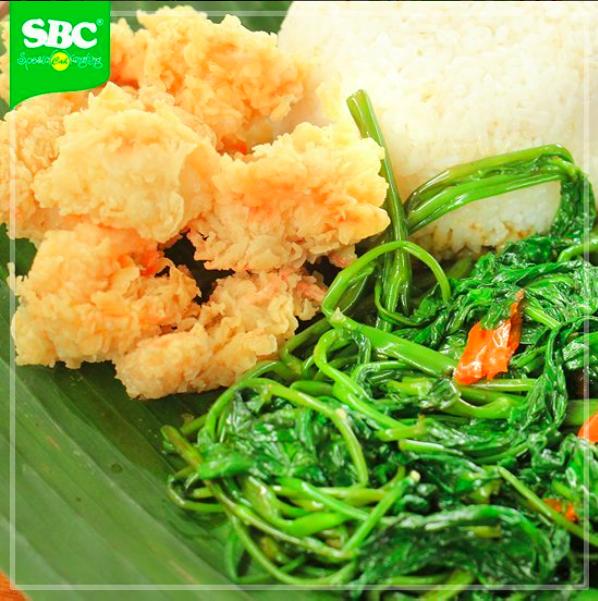 SBC Spesial Cah Kangkung
